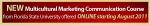 Multicultural Marketing Communication Online Course Banner- Option 1